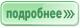 мануальная терапия, медицинский центр, г. Тольятти