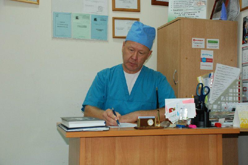 Записаться к врачам через интернет в пензе